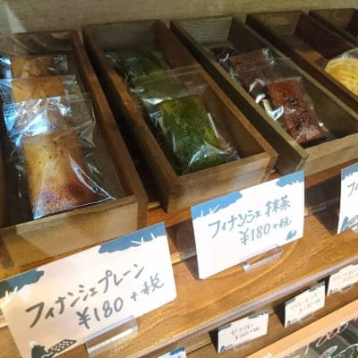 ウルス特製 焼き菓子(小袋)1個プレゼント