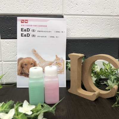 E&D デオドラントシャンプー(50ml)&クリームリンス(50ml)【プレゼントクーポン】
