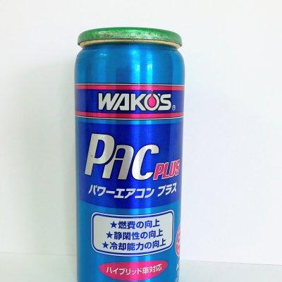 「パワーエアコン施工」1000円OFF