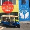 大好評!トゥクトゥク缶バッチプレゼント!!淡路島で走るトゥクトゥクの後部乗車体験ができる乗車券パス缶バッチをプレゼント!