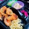 「お弁当のBonsai」次回、400円のお弁当1個引き換え券
