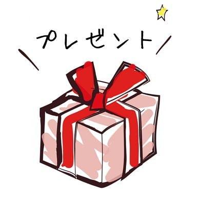 よもぎ大福プレゼント