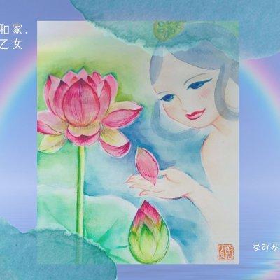 花girl〜絵葉書プレゼント〜①蓮乙女