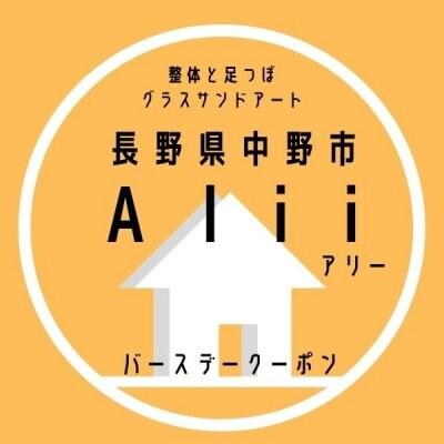 【期間限定】4月生まれバースデークーポン