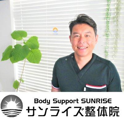【期間限定】施術料 500円引きクーポン