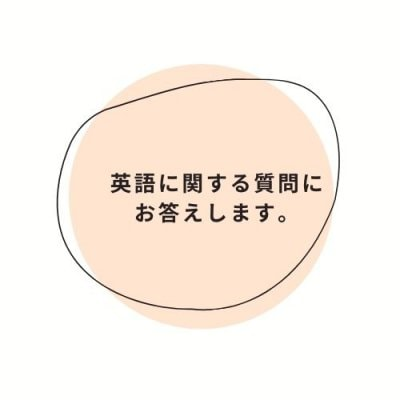 英語を始めとする外国語の学び方に関するご相談