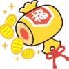 選べるクーポン!お子様専用金券 500円分 or 各店限定『割引サービス』