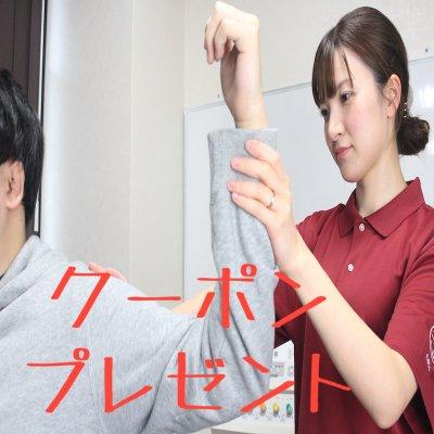 【7月限定】自費メニュー  500円OFF
