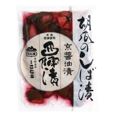 名物/京醤油漬/西陣漬/胡瓜のしば漬1袋プレゼント