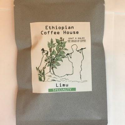 Ethiopian Coffee Houseメルマガ登録クーポン*当店コーヒードリップバッグ1杯分おひとつプレゼント!