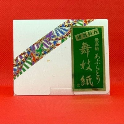 サンエー沖縄 ご来店クーポン!