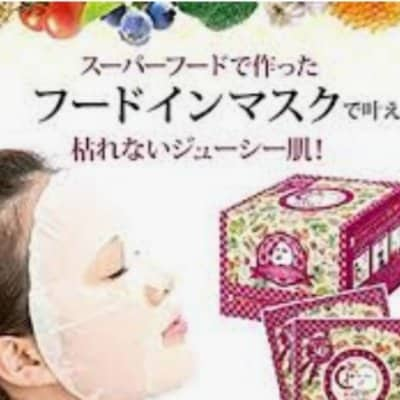 ◆無料プレゼント◆ご新規様限定◆スーパーフード美容液フェイスシートマスク無料プレゼント!