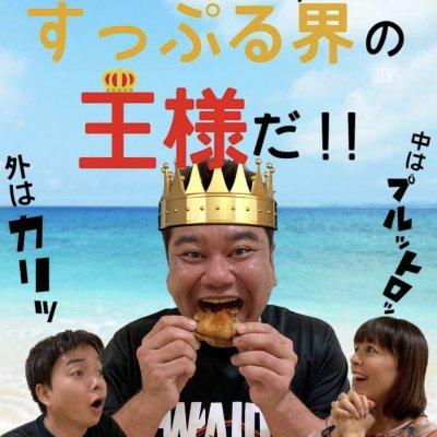 【うるマルシェ/てんぷす食堂限定】