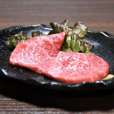 初来店おためしクーポン!本日のおすすめ赤身1皿無料プレゼント