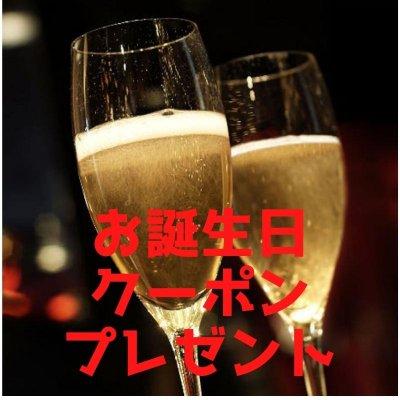 お誕生日お祝いクーポン 糖質オフスイーツ or サプリメントプレゼント