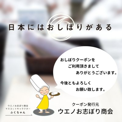 【おしぼりクーポン】プロテイン1杯 無料【BESTA プライベートジム&ケアスタジオ】