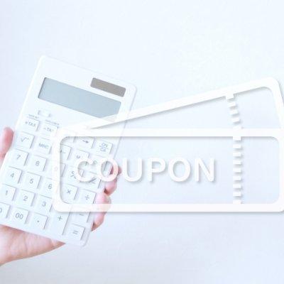 【初めてのお買い物される方限定♡】お買い上げ金額より300円オフさせていただきます☆