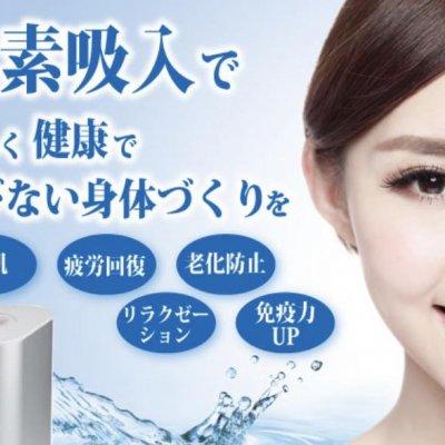 【9周年キャンペーン】水素吸入×極上癒し♪リンパトリートメント全身 100分コース ¥9,500→¥8,000