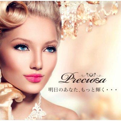 Preciosa 『プレシオーサ』