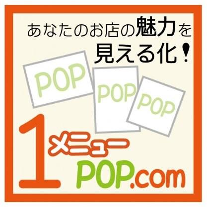 【期間限定】500円割引クーポン!