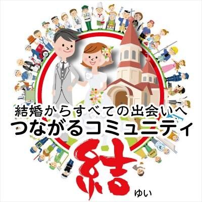 【婚活相談】個人セッション30分無料クーポン