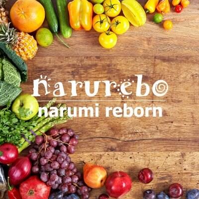 narumi reborn
