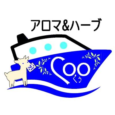 アロマ&ハーブ COO(くぅ)|通販