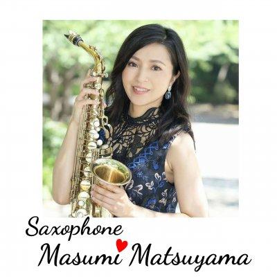 Livreur リヴルール〜届けびと〜松山 真寿美 サックスの音色で癒しと元気を。スワロフスキーアクセサリーの輝きで幸せお届けします。
