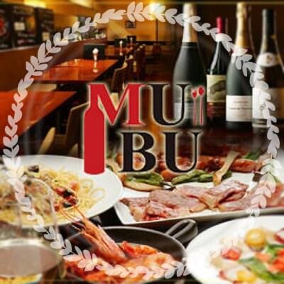 ワイン&ダイニング MUBU-ムブ-四谷三丁目