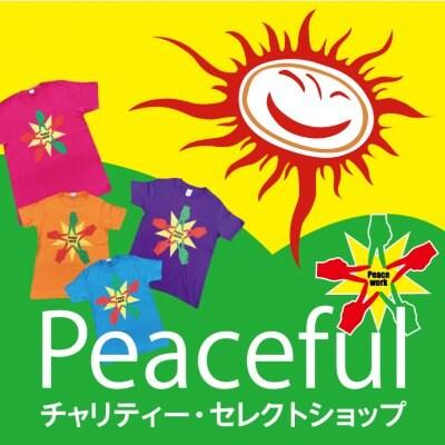 Peaceful