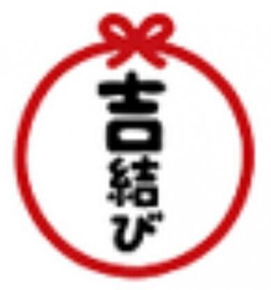 ワンコインコンサルティング D-Road株式会社