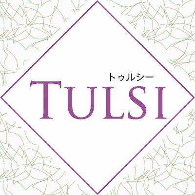 Tulsi (トゥルシー) / ヒトと愛犬のためのメタトロンサロン
