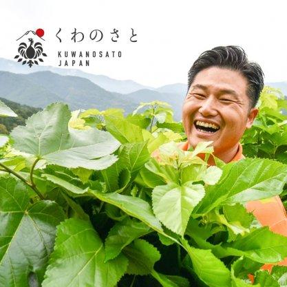 【期間限定】福袋ご購入の方に桑茶プレゼント!