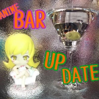 マスターはモモイスト!!ご飯も美味しい!!【アニメBar UP DATE】アップデート