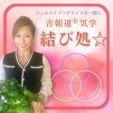 【メルマガ登録記念プレゼント内容】からお好きなのをお一つプレゼント!!