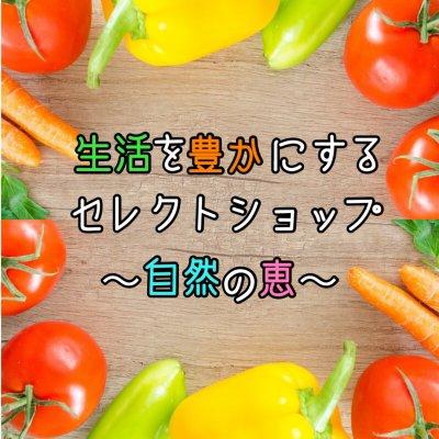 田中 めぐみ のオフィシャルサイト & 番組名「想いのバトン」東日本チャンネル 水曜日20:00〜