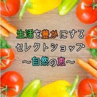 コーチング 田中 恵 のオフィシャルサイト