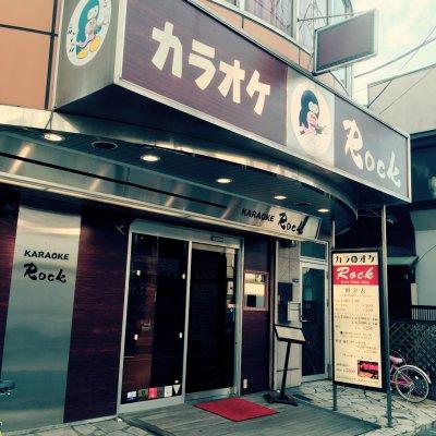 カラオケ 大部屋 テレワーク【カラオケロック池上店】公式サイト
