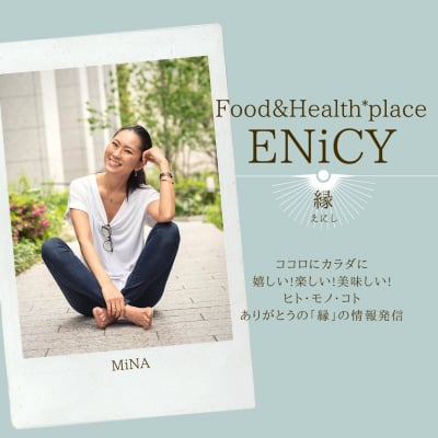 Food&HealthPlace*ENiCY