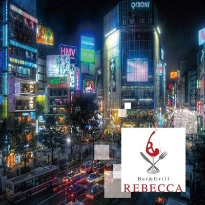 渋谷駅前 Bar&Grill REBECCA(バー&グリル レベッカ)