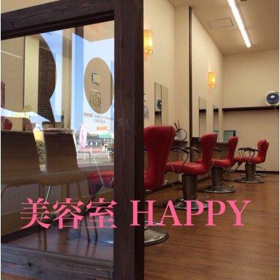美容室  HAPPY