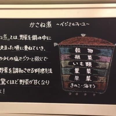 (有)栄光商会