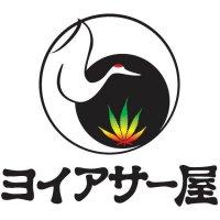 山梨県の輸入物手巻きたばこやナチュラル雑貨のお店〜ヨイアサー屋〜