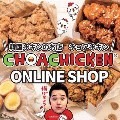 Man de Dalla株式会社