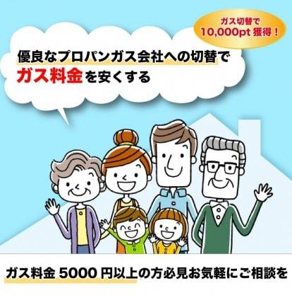 K J K【一般社団法人関東住建設業組合】あきたこまち(特Aのお米)