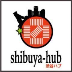 渋谷の情報をお探しならshibuya-hub(渋谷ハブ)|サービス・グルメ・ショッピング・美容・健康・癒しなど渋谷の全てが見つかります。