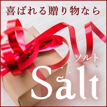 新丸子☆武蔵小杉shop&space Salt-ソルト-/喜ばれる贈り物アドバイザーがいる雑貨店