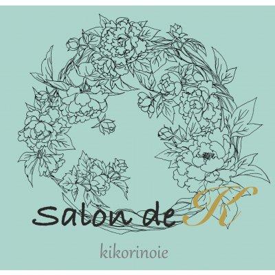 Salon de  K  サロン ド ケイ