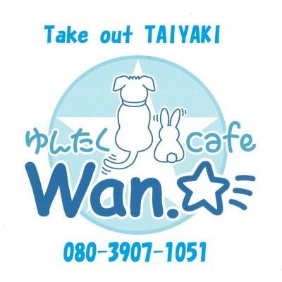 ゆんたくcafeWan.☆彡     クロワッサンたい焼き 沖縄店