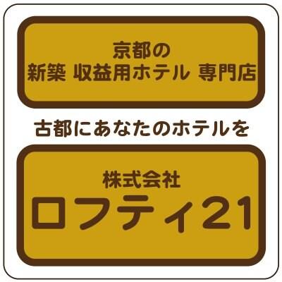 株式会社ロフティ21